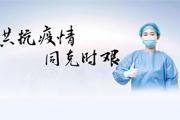 德(de)發助力(li)企業運(yun)用【華為RMS平(ping)台】實現遠(yuan)程運(yun)維